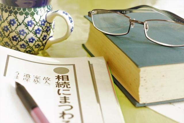 今西事務所紹介ページ